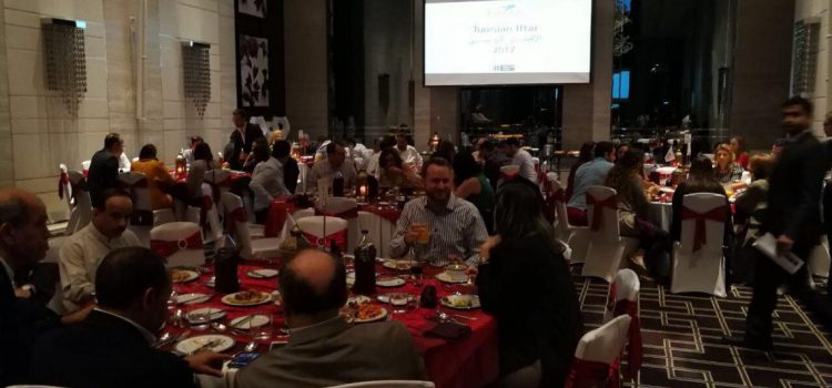 Tunisian Iftar at the Steigenberger Dubai Hotel
