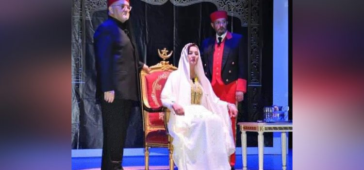 Theater Play « Moncef Bey» by Raja Farhat